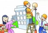 河南物业公司在行使权利的同时,天辰官网应该履行哪些