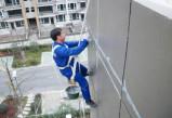 郑州高空清洗:天辰官网外包有哪些具体原因
