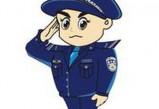 郑州天辰线路测速公司提供的保安服务内容介绍
