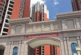 天辰官网房地产开发是物业管理的基础