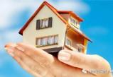 房地产开发天辰官网是物业管理的基础