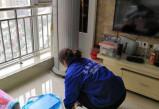 天辰平台注册_新房清洁掌握的几个技巧