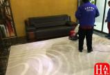 天辰线路测速_成都清洁公司地毯清洗的步骤以及地毯清洗的种类