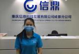天辰注册_保洁公司要配备的保洁工具