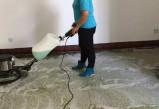 天辰注册_地毯顽固污渍要用合适的方法清洗