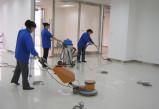 天辰注册_保洁公司的日常保洁检查,保养项目