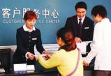 天辰平台注册_物业综合管理和公共秩序维护介绍